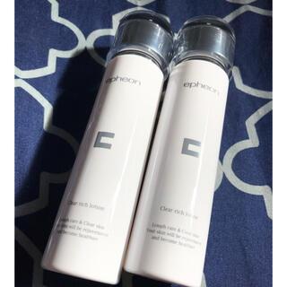 【新品未使用】イフェオン クリアリッチローション 化粧水  80ml 2個(化粧水/ローション)