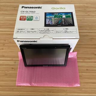 パナソニック(Panasonic)のGORILLA CN-GL706D カーナビゲーション(カーナビ/カーテレビ)
