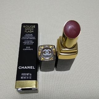 CHANEL - シャネル ルージュ ココフラッシュ 212 コントゥラスト