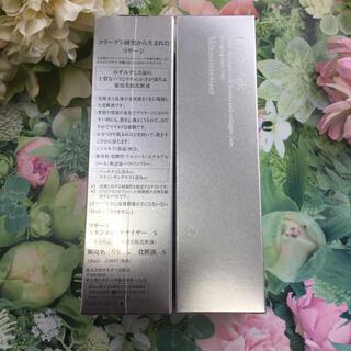 リサージ(LISSAGE)のリサージ スキンメンテナイザーS 薬用美肌化粧液 (2箱)(化粧水/ローション)
