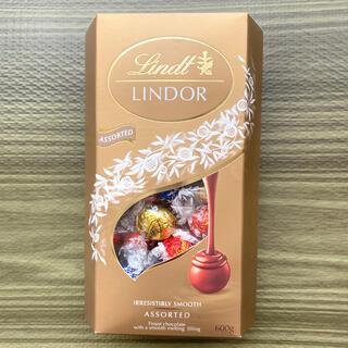 Lindt - リンツリンドールチョコ 金アソート1箱48個