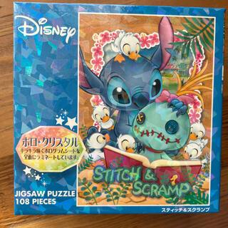 ディズニー(Disney)のディズニー  パズル 108ピース スティッチ&スクランプ  ホロクリスタル(その他)