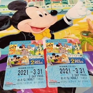 ディズニー(Disney)のリゾートライン2DAY PASS 2枚セット(鉄道乗車券)