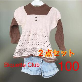 ビケット(Biquette)の重ね着風長袖カットソーBiquette Club 100とデニムショートパンツ(Tシャツ/カットソー)