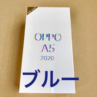 オッポ(OPPO)のOPPO A5 2020 本体 ブルー(スマートフォン本体)