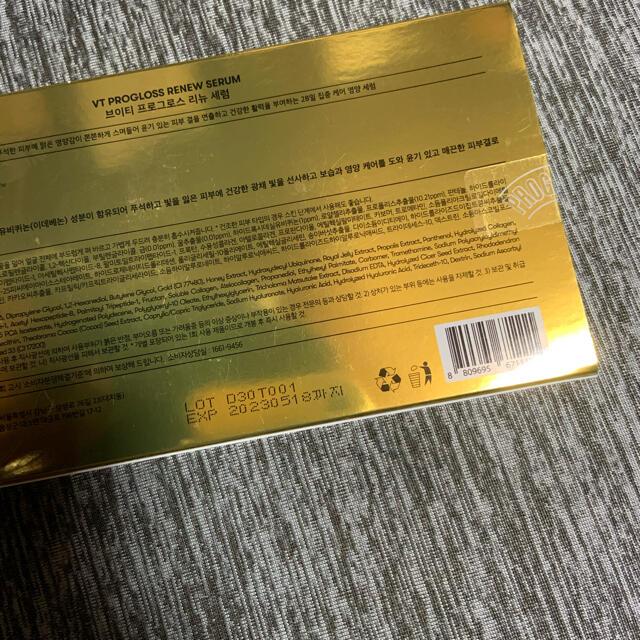 【削除SALE】VT プログロス 3点セット コスメ/美容のスキンケア/基礎化粧品(美容液)の商品写真
