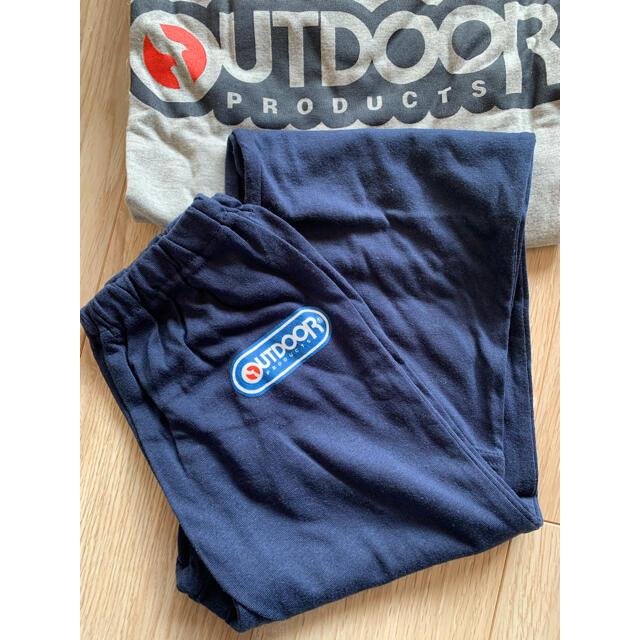 OUTDOOR PRODUCTS(アウトドアプロダクツ)のパジャマ 長袖上下セット 部屋着 130 キッズ/ベビー/マタニティのキッズ服男の子用(90cm~)(パジャマ)の商品写真