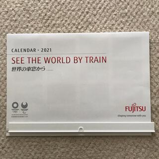フジツウ(富士通)のFujitsu 2021 世界の車窓から カレンダー(カレンダー/スケジュール)