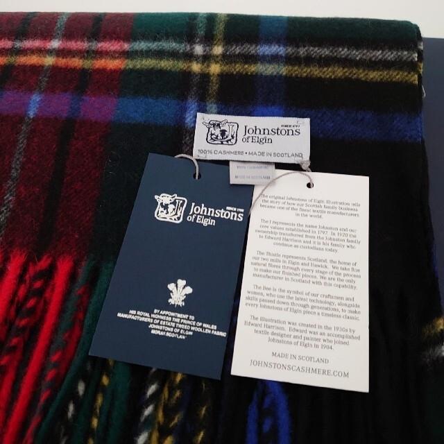 Johnstons(ジョンストンズ)の【新品、未使用】JOHNSTONS OF ELGIN ジョンストンズ マフラー  レディースのファッション小物(マフラー/ショール)の商品写真