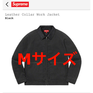 Supreme - 20aw supreme leather collar work jacket