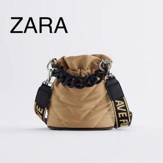 ZARA - 【新品未使用】ZARA ザラ キルティング ショルダーバッグ BAG ベージュ