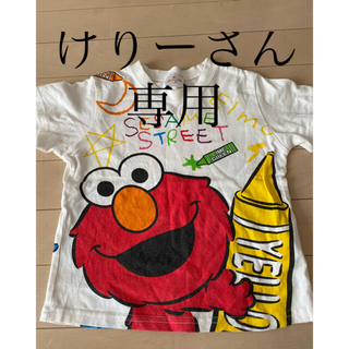 SESAME STREET - セサミ 110 Tシャツ