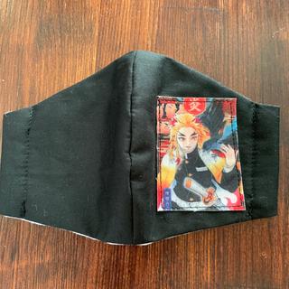 マスク(THE MASK)のハンドメイド 煉獄 立体インナーマスク 子供用(外出用品)