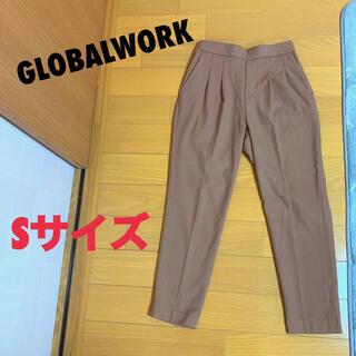 GLOBAL WORK - GLOBALWORK★起毛タックテーパードパンツ★ベージュ★Sサイズ★きれいめ