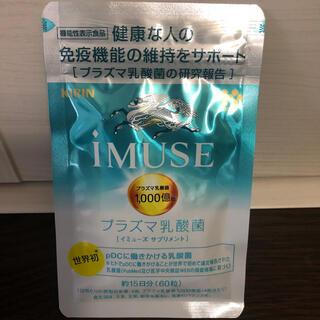 キリン - IMUSE プラズマ乳酸菌
