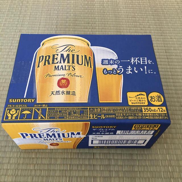 サントリー(サントリー)のプレミアムモルツ  350ml✖︎12 食品/飲料/酒の酒(ビール)の商品写真