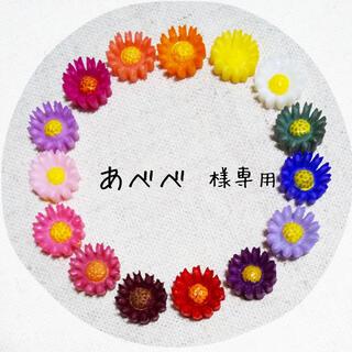 ☆ご専用ぺージ☆(ヘアアクセサリー)