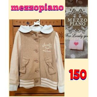 メゾピアノジュニア(mezzo piano junior)のmezzopiano◆メゾピアノ◆リボンが可愛い!ボアコート◆150センチ(コート)
