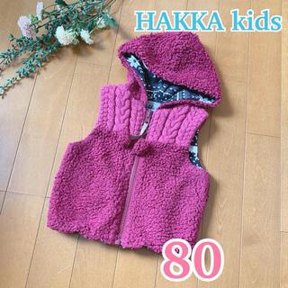 ハッカキッズ(hakka kids)の★ HAKKA kids ★ ハッカキッズ ボア ベスト / リバーシブル(ジャケット/コート)