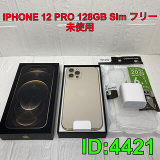 iPhone - IPHONE 12 PRO 128GB Sim フリー 未使用
