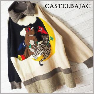カステルバジャック(CASTELBAJAC)の人気【CASTELBAJAC/カステルバジャック】キャラ 切替 ゴルフ セーター(ニット/セーター)