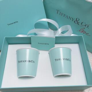 Tiffany & Co. - ティファニー カップ ボーンチャイナ 新品