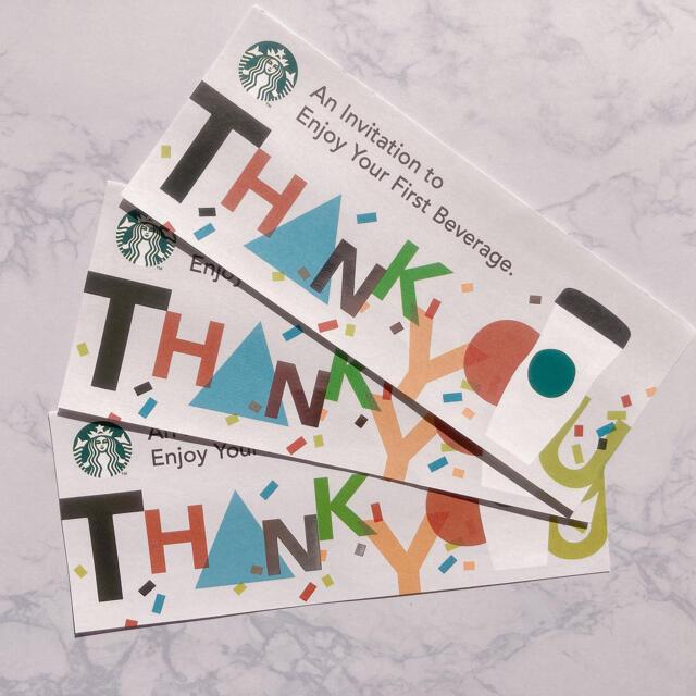 Starbucks Coffee(スターバックスコーヒー)のスターバックス☆ドリンクチケット3枚セット チケットの優待券/割引券(フード/ドリンク券)の商品写真