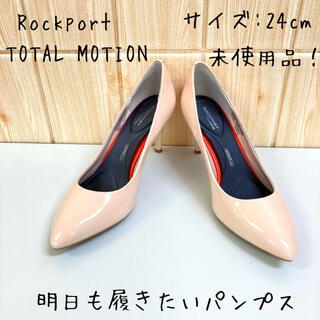 ロックポート(ROCKPORT)の【Rockport】パンプス (24) ライトピンク ハイヒール アディダス(ハイヒール/パンプス)