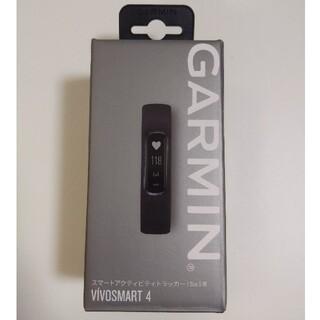 ガーミン(GARMIN)の【未開封】GARMIN vivosmart 4(その他)