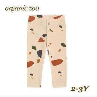 こども ビームス - オーガニックズー organic zoo テラゾー レギンス