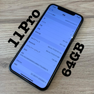 iPhone - 【中古】iPhone11Pro SpaceGray 64GB SIMロック解除済