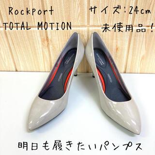 ロックポート(ROCKPORT)の【Rockport】パンプス (24) ライトグレー ハイヒール アディダス(ハイヒール/パンプス)