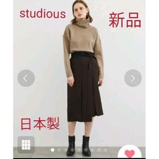 STUDIOUS - STUDIOUS 新品タグ付!アシメタックプリーツスカート 日本製 Mサイズ