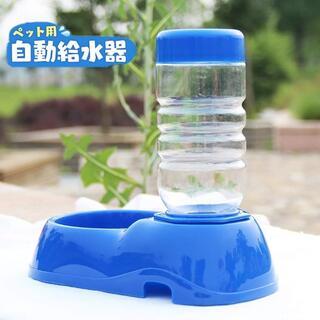 ★コレ、売れてます★ペット用 犬 猫 自動給水器 400ml(猫)