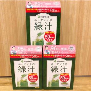 euglena  ユーグレナの緑汁◎3箱セット 63包(青汁/ケール加工食品)
