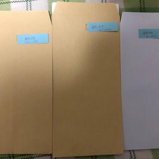 封筒セット(その他)