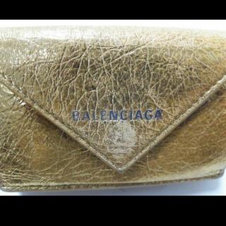 バレンシアガ(Balenciaga)のバレンシアガ ペーパーミニウォレット (財布)