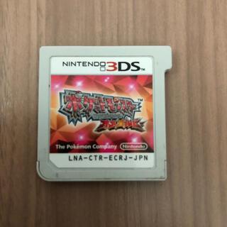 ポケモン(ポケモン)のポケットモンスターオメガルビー ポケモンオメガルビー3DS(携帯用ゲームソフト)