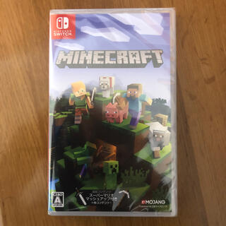 Nintendo Switch - 新品未使用 Minecraft Switch