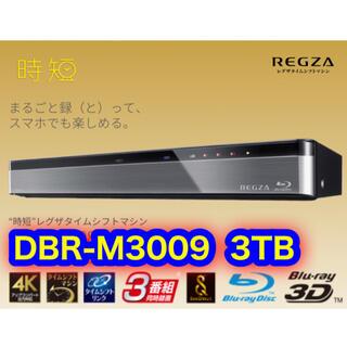 東芝 - 【新品未使用】TOSHIBA 東芝 DBR-M3009 ブルーレイレコーダー