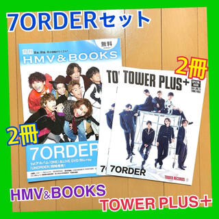 7ORDER セブンオーダー TOWER PLUS + HMV&BOOKS(ミュージシャン)