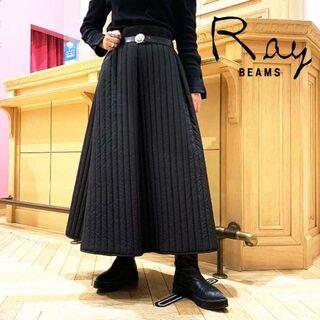 Ray BEAMS - 【新品】Ray BEAMS キルティング Aライン スカート