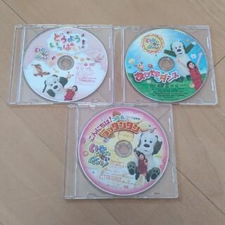 いないいないばぁ DVD 3枚組(キッズ/ファミリー)