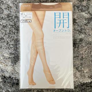 アツギ(Atsugi)のアツギ アスティーグ  開 スキニーベージュ(タイツ/ストッキング)