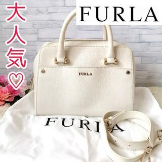 Furla - 正規品♡ フルラ FURLA 2wayショルダーバッグ ホワイト 274