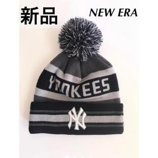 NEW ERA - 【新品】NEW ERA ニット帽 ニットキャップ  送料無料