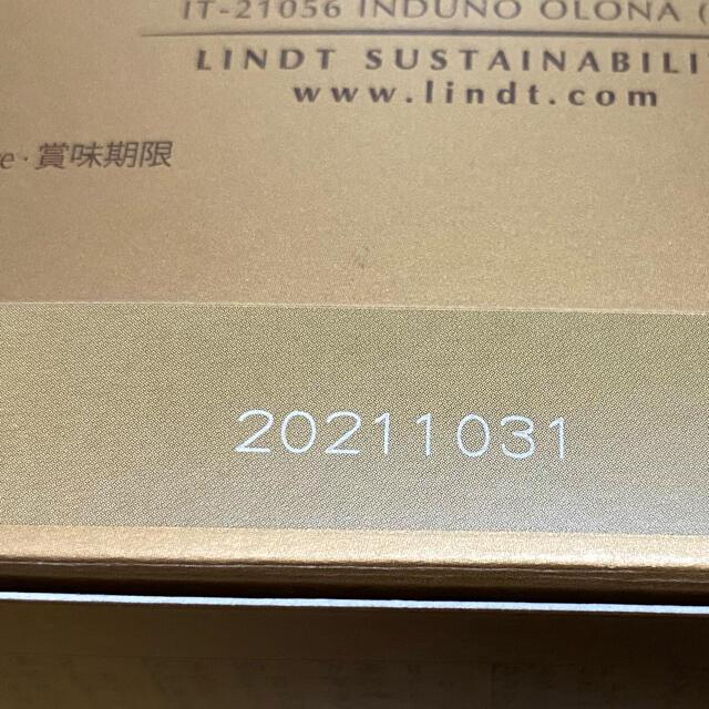 Lindt(リンツ)の【即購入OK】リンツ リンドール チョコレート ダーク20個 食品/飲料/酒の食品(菓子/デザート)の商品写真