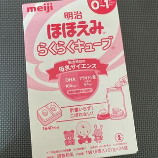明治 - 未開封 ほほえみ らくらくキューブ 12本
