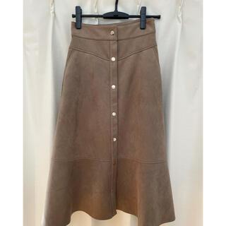 ZARA - ZARA ザラ ロングスカート Sサイズ