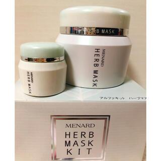 メナード(MENARD)の【新品】メナード MENARD ハーブマスク 120g +20g(パック/フェイスマスク)